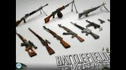 Интересни Оръжия