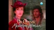 Доктор Куин лечителката сезон 1 - епизод 2