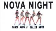 Nova Night