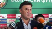 Боби Михайлов: Всички български треньори са опция за националния отбор
