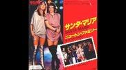 neoton familia - ki szol [кой се обажда] 1979