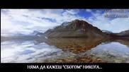 [превод] Още живееш в моят свят / Kokkina xalia - Zeis akoma ston kosmo mou