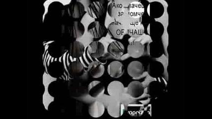 [new] Niksan Records Feat.alexa - Toi ( 23.04.2009 )