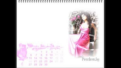Календар На Преслава За 2009 година