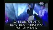 Xatzigiannis - Monos Mou Превод