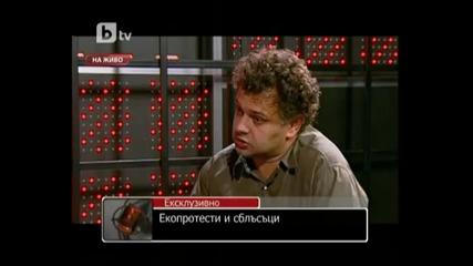 Истеричката Диана Найденова показа как Не се държи един журналист
