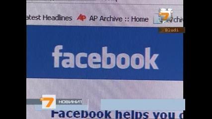 Фейсбук спасява самоубийци!