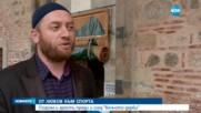 """Феновете на """"Левски"""" съблякоха играчите след загубата от ЦСКА"""