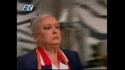 Грозната Бети 76 епизод
