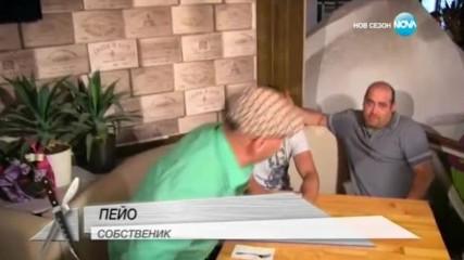 Кошмари в кухнята - Епизод 10 (02.05.2017) - Част 2