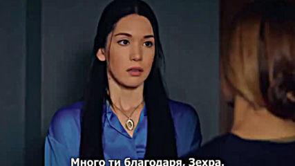 Зехра и Йомер - 2.сезон, еп.145