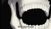 Bleach 281 Бг Суб Високо Качество