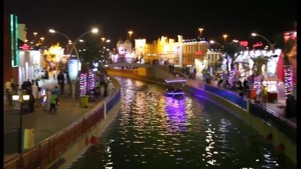 Без Багаж - Забавления в Дубай
