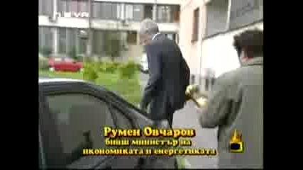 Господари На Ефира - Румен Овчаров Златен Скункс
