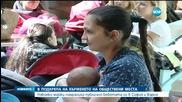 Майки нахраниха публично бебетата си