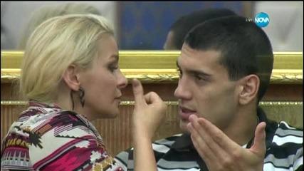 Любовната драма между Деси и Зарко