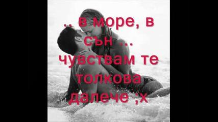 ::. Само Тебее .. :: (h)