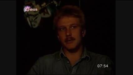 Юар Тv За Деян Неделчев - 1999