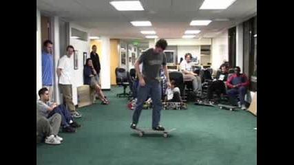 Kickflip Contest - Скейт Трикове