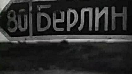 Лев Лещенко - Ден На Победата