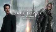 The Dark Tower (2017) - Trailer #2
