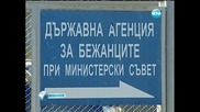 Разкриха незаконен превоз на нелегални имигранти към София