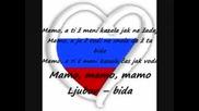 Анастасия Приходько - Мама