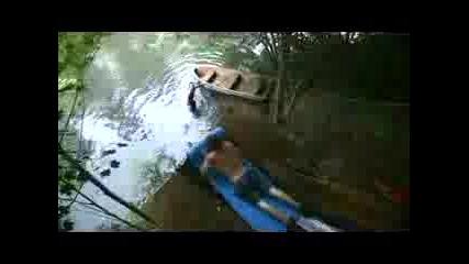 Рампа Край Реката...