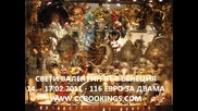 Arash ft Helena Broken Angel - Свети Валентин в Европа - Ccbookings.com