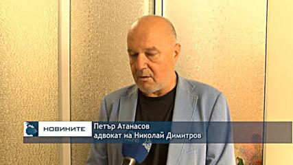 Задържаният кмет на Несебър Николай Димитров е преместен в следствения арест в София