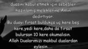 Bu Duaya 70 Bin Melek Amin Der Hadisi Serif 2018 Hd