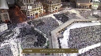 Mekke iftar vakti Aksam Namazi Ramazan 2013 /мекке време за ифтар Рамазан/