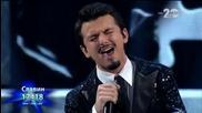 Славин Славчев - X Factor Live (09.12.2014)