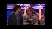 Пич, къде ми е колата (2000) Бг Суб (4/4)