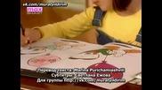 Всички мои деца - еп.4 (rus subs)