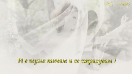 Indila - Derniere Danse ! + Превод