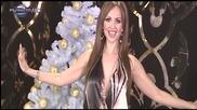 Глория - За първи път 2007