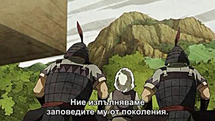 Angolmois - Genkou Kassenki - 07 480p [ Bg Sub ]