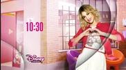 I love Violetta - Бг реклама
