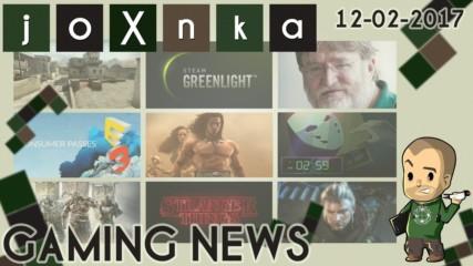 Gaming News [12.02.2017] - joXnka преглед на печата