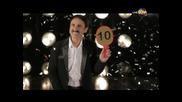 Dancing Stars - Милко Калайджиев - представяне