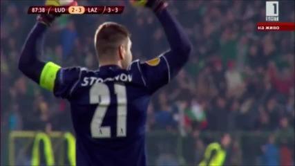""""""" Тези от Лацио просто могат да се гръмнат """" Бисерите на коментаторите от мача с Лудогорец"""