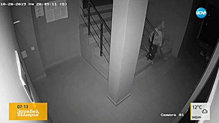 """""""Дръжте крадеца"""": Откраднаха маратонки и колело от жилищен блок"""