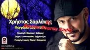Hristos Sarlanis - feggaria dahtilidia