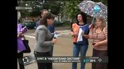 """Служители на """"Напоителни системи"""" живеят в глад и мизерия - Здравей,България"""