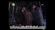 Sinif - 1 Bolum 4 Kisim