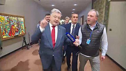 UN: Poroshenko accidentally enters Russian delegation's room escaping 'fake news'