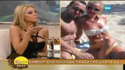 Елена Кучкова ще разкаже за драматичния път, който е извървяла, за да се сдобие с прекрасния си бюст