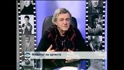 """Стефан Мавродиев с """"Икар"""" за изключителен принос към българския театър"""