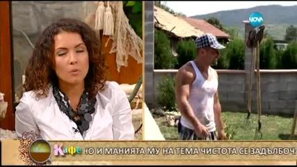 """Диди Тодорова от """"Фермер търси жена"""" гостува в """"На кафе"""""""